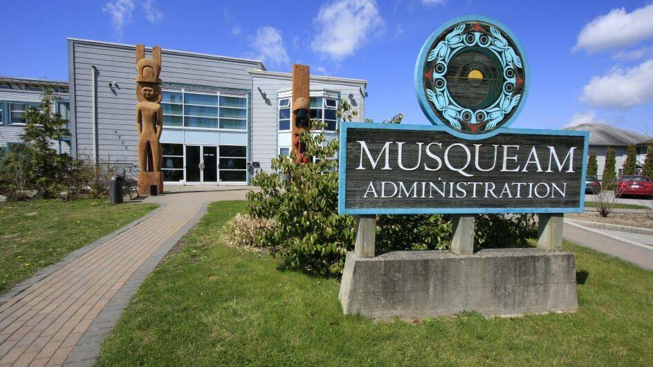 Musqueam Administration main office