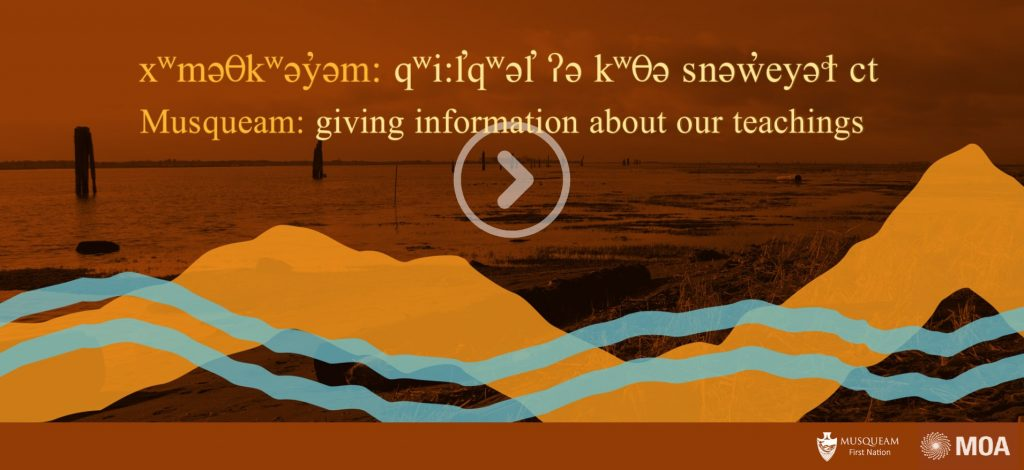 Screenshot of Musqueam Teaching Kit Website