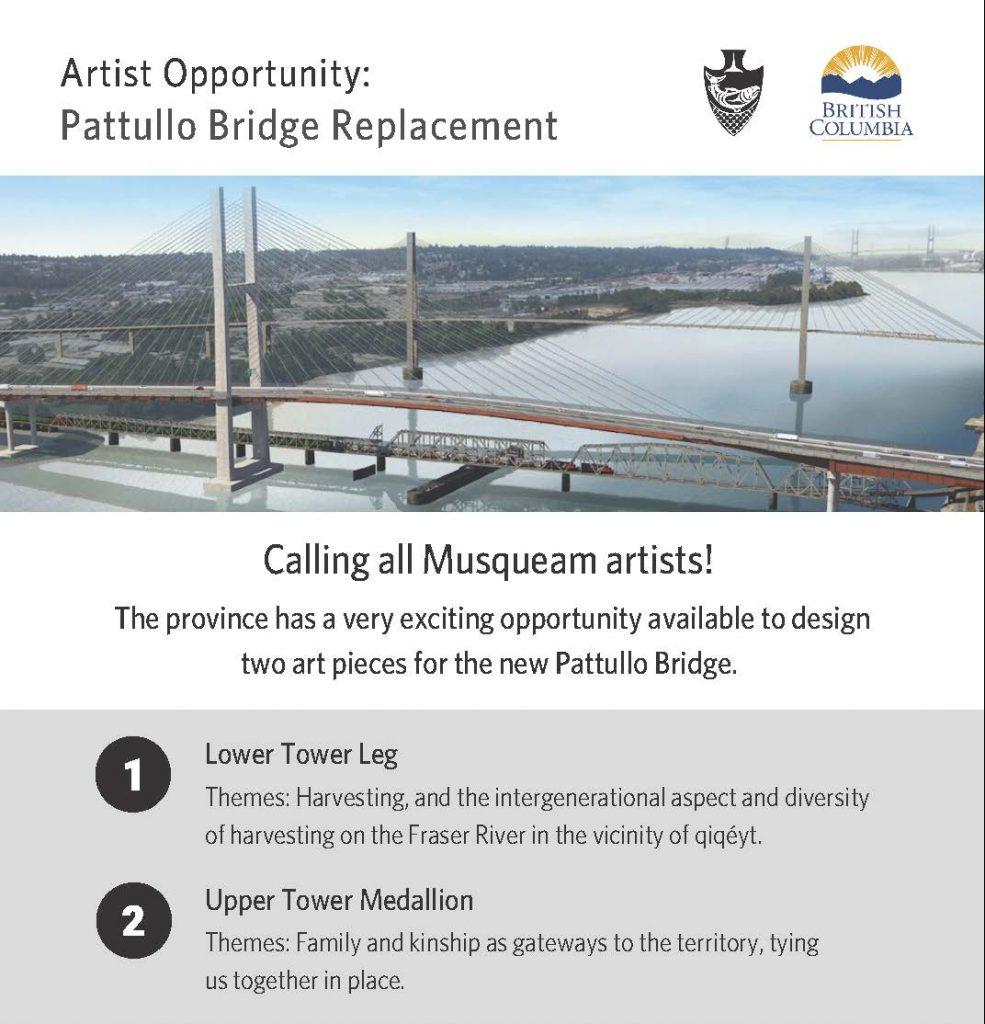 Artist Opportunity Flyer - Pattullo Bridge